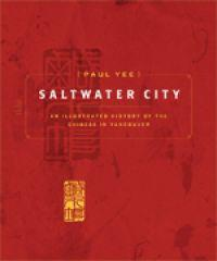 Book Cover Saltwater City