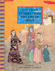 Stories from the Life of Jesus mini /hc