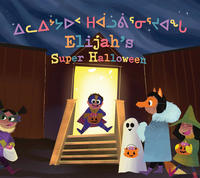 Book Cover Elijah's Super Halloween