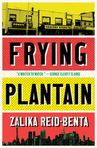 Book Cover Frying Plantain