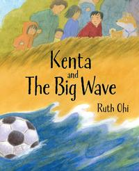 Book Cover Kenta and the Big Wave