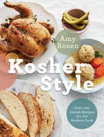 Book Cover Kosher Style