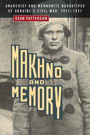 Book Cover Makhno and Memory