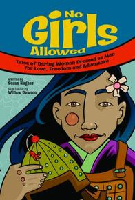 Book Cover No Girls Allowed