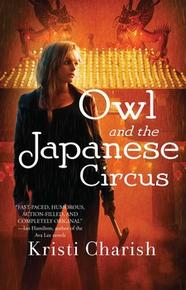 Book Cover Owl and the Japanese CIrcus