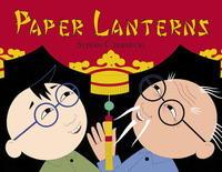 Book Cover Paper Lantersn