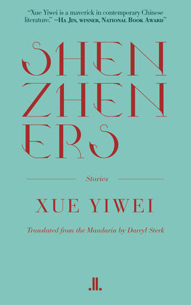 Book Cover Shenzheners