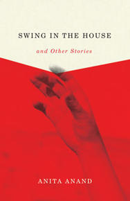 Book Cover Swing in the House