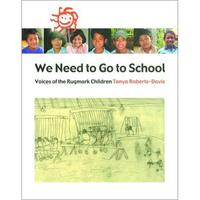 Book Cover We Need to Go To School